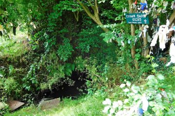 Holy Well View