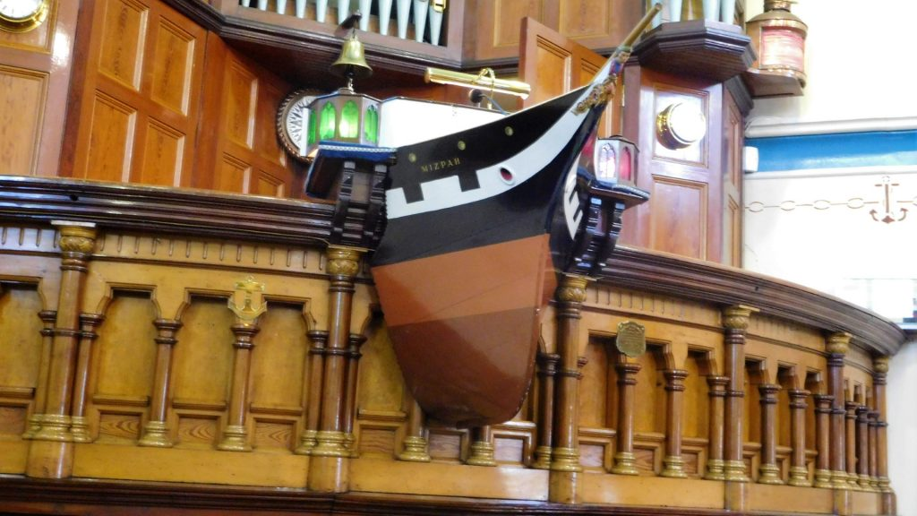 The Pulpit with navigational lights